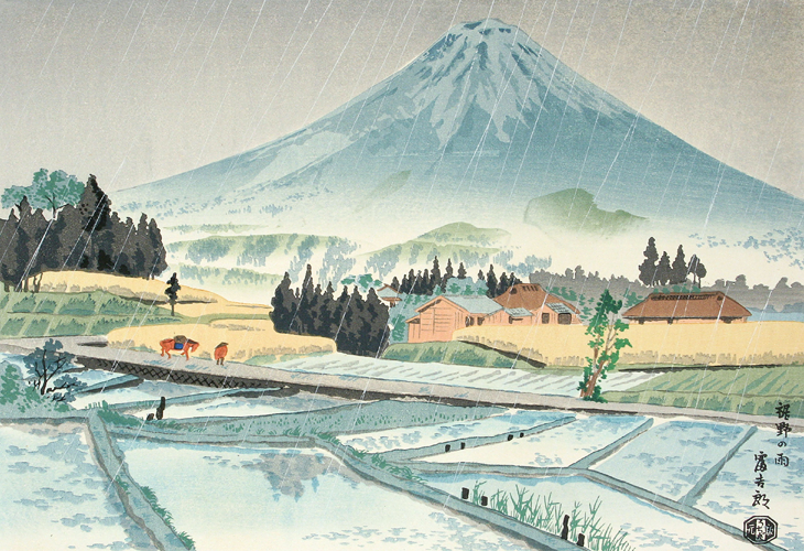 Tomikichiro Tokuriki (Japanese, 1902-99), Mt. Fuji in Rain from Rice Fields, Color woodblock, From Thirty-Six Views of Mt. Fuji, ca. 1950s
